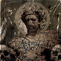 Astral Aeon - Allegories of Light (2009)- (Греция)